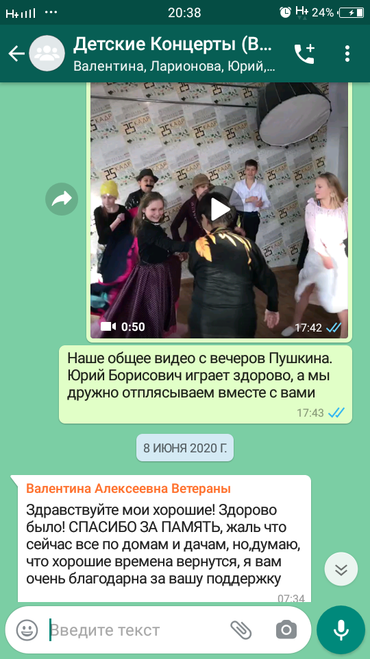 Screenshot_20200729_203825